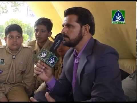 9th Karachi City Scouts Camporee 2013 (Part 2/2)