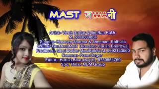 New Haryanvi song 2017 || Geda || Masoom Sharma