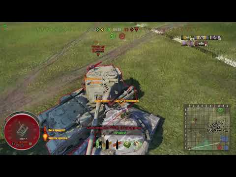 World of Tanks Console. Xbox One. T50/51. Master badge.
