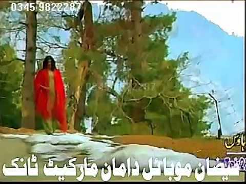 Pashto New Songs   Nagma  Aakh Janan video