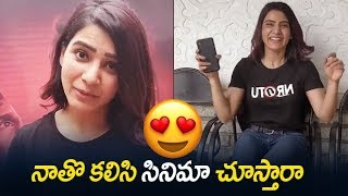 Actress Samantha Invites Fans for U Turn Movie Trailer Launch | U Turn Movie Trailer | Filmylooks