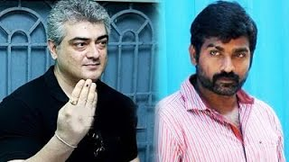 Vijay Sethupathi may act as Villain for Ajith in Siva's Film | Kollywoodgalatta