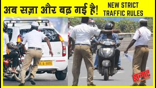 Facts and new rules of traffic in India | भारत के नए यातायात नियम