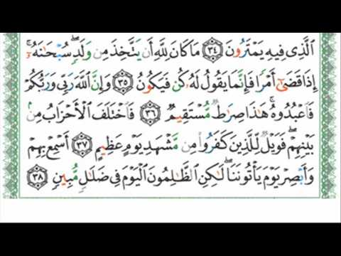 خالد الجليل - مريم - Maryam 1/2 - Khalid Jaleel