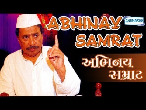 Abhinay Samarat video