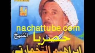 TIARET   GASBA   cheikh brahim takhmarti    00 Tsantouli ya hodar
