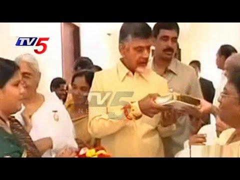 CM Chandrababu  Naidu Celebrates Raksha Bandhan at CM Camp Office :TV5 News Photo Image Pic