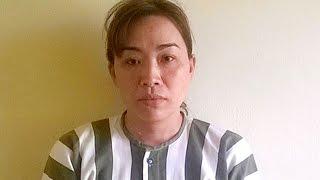 Chân dung người đàn bà chuyên 'gây mê' ở Đồng Nai - Tin tức trong ngày