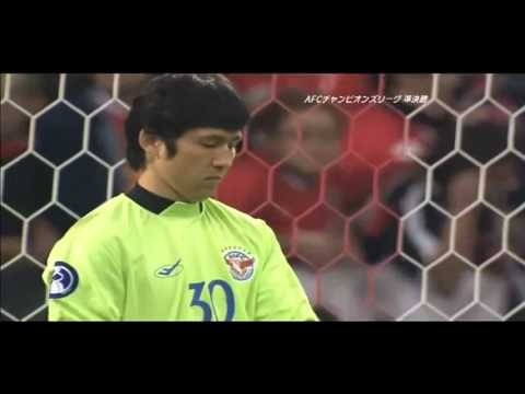 ACL 2007 Urawa Red Diamonds 2(5) x 2(3) Seongnam Ilhwa Chunma (Penalty Shootout)