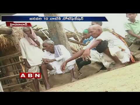 Panchayat Elections Reservation process Reaches certain point | ABN Telugu