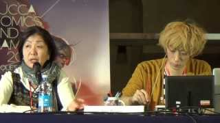 Lucca 2013: Showcase con Inio Asano