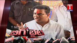 Minister KTR fires on BJP and Amit Shah over funds allocation  Telugu