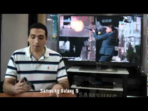 Que es Samsung AllShare?