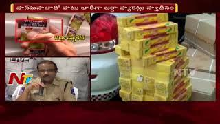 Madhapur DCP Vishwaprasad Speak About Illegal Gutka supply -- Vehicles Seized  - netivaarthalu.com