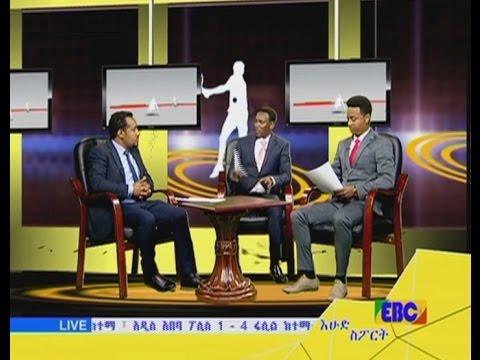 EBC sunday Sport weekly program Dec 18 2016
