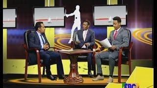 EBC Sport discussion  9/2009