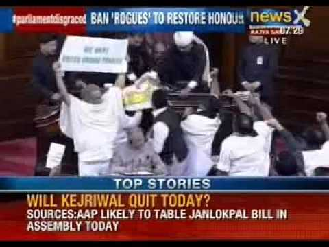 Parliament disgraced: Jairam Ramesh calls for life ban on colleague Rajagopal