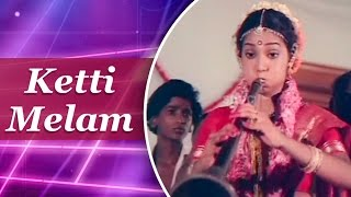 Ketti Melam Full Song | Ilaiyaraja Hits | Kokkarakko Tamil Movie Songs | S. Janaki