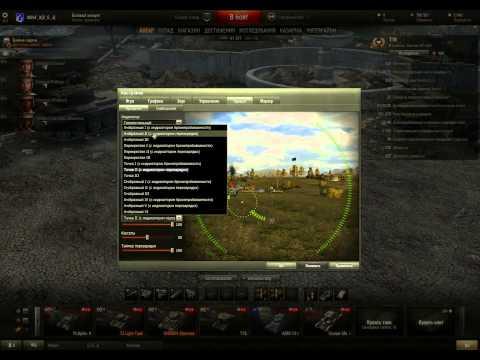 глядя на приближающиеся танки и ловя в прицел