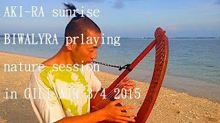 Nature session in Gili Air Indonesia 3/4 2014 BIWALYRA AKI-RA sunrise