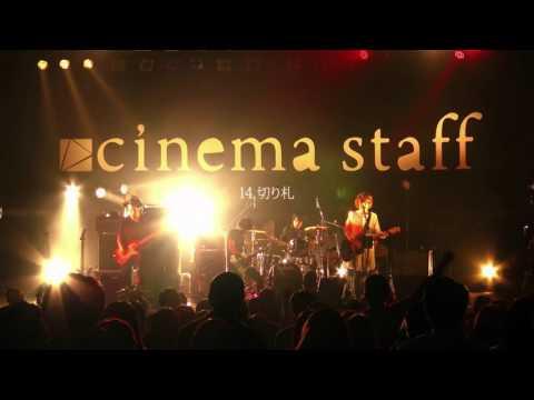 cinema staff「eve」初回限定盤 LIVE DVD digest movie