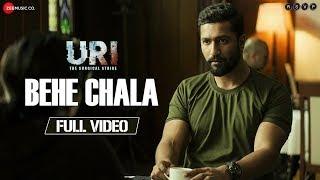Behe Chala Full Audio Uri Vicky Kaushal Yami Gautam Yasser Desai Shashwat Sachdev
