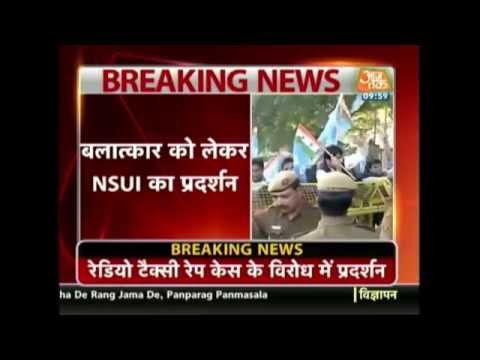 CAb rape: AAP, NSUI protest outside Home Minister Rajnath Singh's house