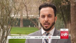 TOLOnews 6pm News 28 March 2017