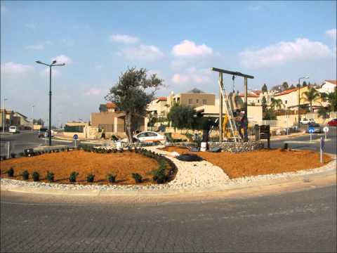 rpts - כיכר נחום היימן בבית אריה