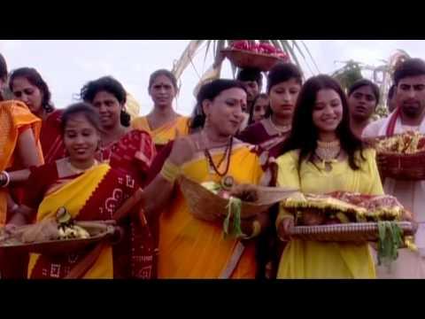 Bartin Ke Angna Mein Bhojpuri Chhath Sharda Sinha [full Song] I Sakal Jagtarni Hey Chhathi Maiya video