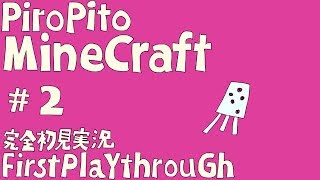 PiroPito First Playthrough of Minecraft #02