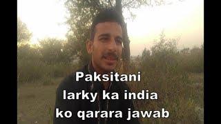Pakistani boy big reply to Indian boy