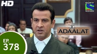 Adaalat - अदालत - Dayan - Episode 378 - 6th December 2014