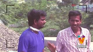Kidney இருக்கா..? Prank Show On Vendhar tv | [Epi 36] ரீல் அந்து போச்சுடா சாமி..