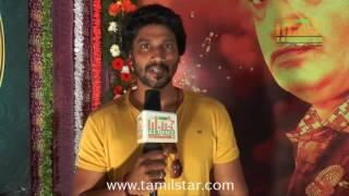Yogan At Ikkathu Akkaanal Movie Launch