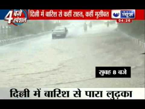 India News: Heavy traffic on roads due to rains in Delhi