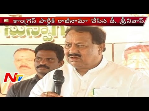 Ex PCC Chief D Srinivas Sends Resignation To Sonia Gandhi | NTV