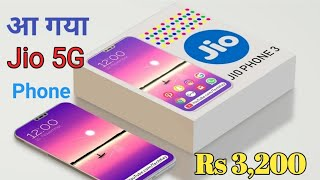 Jio 5g Phone || Launch Date In Indea, Price In Indea, Jio Phone 3,Jio 5g Mobile, Jio Flexi Phone