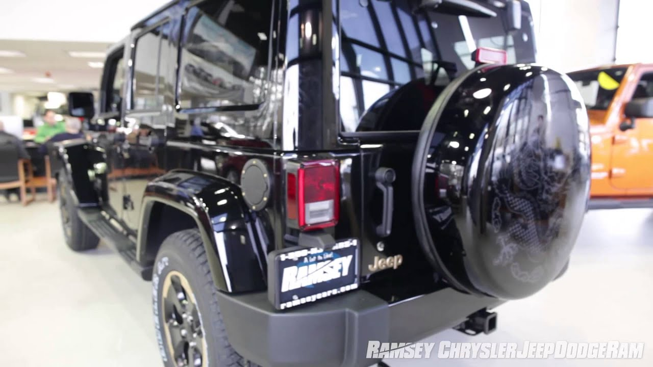 2014 Jeep Wrangler Unlimited Dragon Edition For Sale In