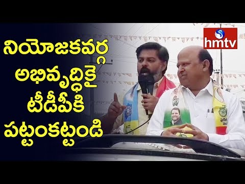 TDP Candidate Tulla Veerender Goud Speed Up Election Campaign in Uppal Constituency | hmtv