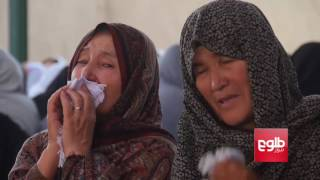 Afghan Civilian Casualty Toll On Rise Amid Ceaseless Violence