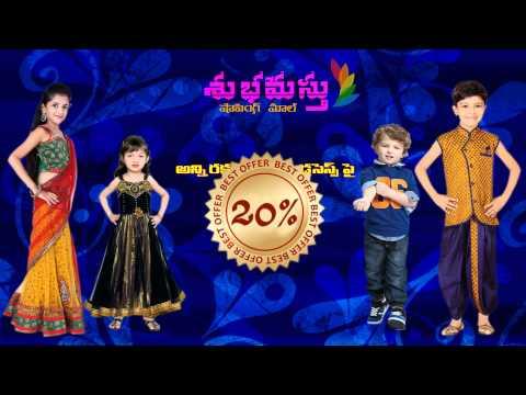 SUBHAMASTHU Photo Image Pic