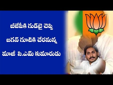 Ex CM  Son Nedurumalli Ram Kumar Reddy kicked out from BJP ll BREAKING NEWS ll Pulihora News