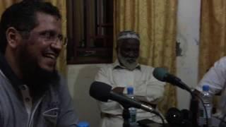 Voice of Islam Radio - Sierra Leone