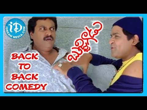 Prabhas Trisha Bujjigadu Movie Back to Back Comedy Scenes