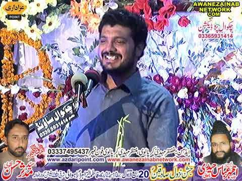Zakir YAsir Raza Jhandvi Jashan 20 Rabi ul awal 2019 rahwali cant Gujranwala