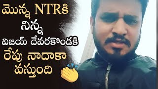 Hero Nikhil Fires On Piracy Makers | Taxiwaala Piracy | Aravindha Sametha | Filmylooks