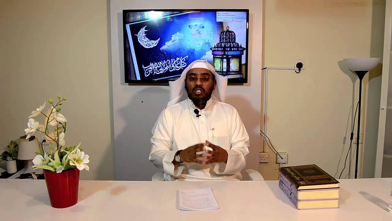 የረመዷን ትምህርቶች የፆም ትሩፋቶች ክፍል 7 مجالس شهر رمضان باللغة الامهرية
