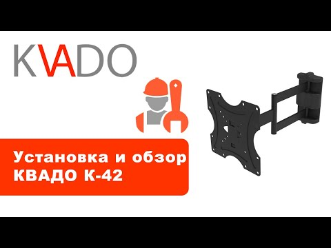 Как повесить плазму на стену без кронштейна своими руками