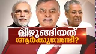 Governor skips criticism against Center | Asianet News Hour 22 Jan 2018
